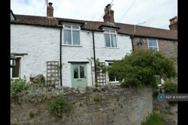 2 bedroom house in Venns Gate, Cheddar, BS27 (2 bed) (#1093977)