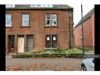 1 bedroom flat in Dock Park, Dumfries, DG1 (1 bed)
