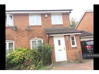 3 bedroom house in Nine Acres Close, Hayes, UB3 (3 bed)