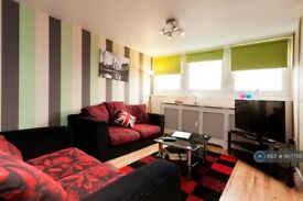 2 bedroom flat in Victoria Centre Apartments, Nottingham City Centre, NG1 (2 bed) (#907770)