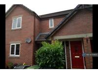 2 bedroom flat in Newry Court, Chester, CH2 (2 bed)