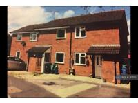 2 bedroom house in Hadrians Way, Exmouth, EX8 (2 bed)
