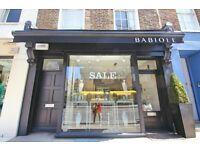 Retail to Rent, Thayer Street, Marylebone, W1U