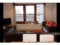 2 bedroom flat in Campbell Road, London, E3 (2 bed)