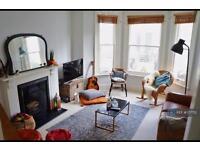 1 bedroom flat in Lansdowne Street, Hove, BN3 (1 bed)