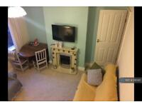 1 bedroom in Haddenham Road, Leicester, LE3