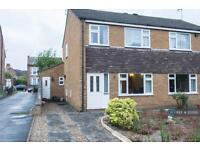 3 bedroom house in Roseacre, Nottingham, NG9 (3 bed)