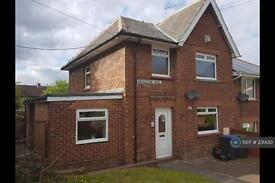 4 bedroom house in Backstone Road, Consett, DH8 (4 bed)