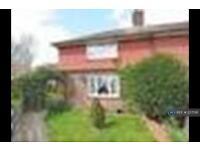 3 bedroom house in Skyllings, Newbury, RG14 (3 bed)