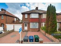 3 bedroom house in Cotswold Gardens, London, NW2 (3 bed)