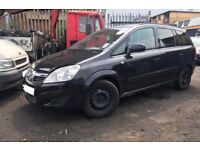 VAUXHALL ZAFIRA B, 1.7 CDTi, 6 SPEED,2011, BREAKING FOR SPARES,