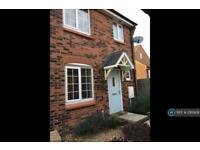 3 bedroom house in St Crispins, Northampton, NN5 (3 bed)