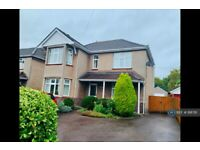 4 bedroom house in Church Road, Caldicot, NP26 (4 bed) (#918781)