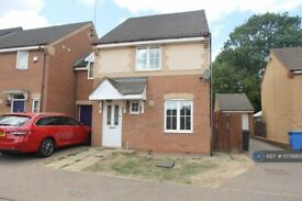 3 bedroom house in Tailby Avenue, Kettering, NN16 (3 bed) (#1078865)