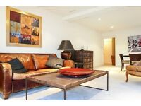 ~~ SPACIOUS TWO BED TWO BATH FLAT ~~ MAYFAIR ~~~ PORTERED BLOCK