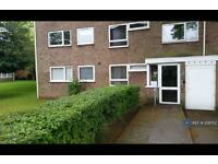 2 bedroom flat in South Grove, Birmingham, B23 (2 bed)