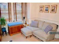 3 bedroom house in Wilson Road, Reading, RG30 (3 bed)