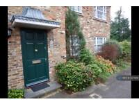 2 bedroom flat in Brockhurst Lodge, Farnham, GU9 (2 bed)
