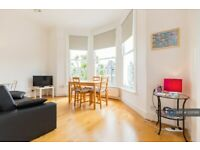 1 bedroom flat in Fordwych Road, London, NW2 (1 bed) (#1221088)