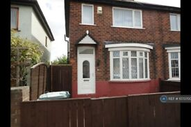 2 bedroom house in Swinburn Road, Norton, Stockton On Tees, TS20 (2 bed) (#1073700)