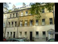 1 bedroom flat in Grosvenor Place, Bath, BA1 (1 bed)