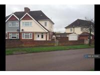3 bedroom house in Bradvue Crescent, Milton Keynes, MK13 (3 bed)