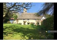 2 bedroom house in Thatched Cottage, Norwich, NR4 (2 bed)