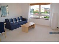 2 bedroom flat in Wilderness Road, Guildford, GU2 (2 bed)