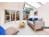 2 bedroom flat in Rockleigh, London, SW6 (2 bed)