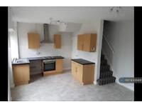 4 bedroom house in Hayhurst Crescent, Rotherham, S66 (4 bed)
