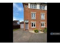 3 bedroom house in Acorn Way, Bedford, MK42 (3 bed) (#949613)