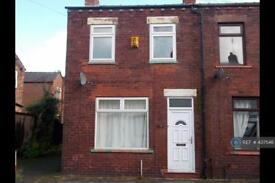 2 bedroom house in Didsbury Grove, Wigan, WN2 (2 bed)