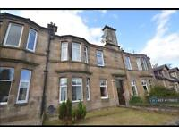 2 bedroom flat in Kirkintilloch, Glasgow, G66 (2 bed)