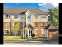 2 bedroom flat in Addison Court, Epping, CM16 (2 bed)