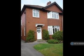 3 bedroom house in St Catherines Road, Harrogate, HG2 (3 bed)