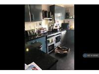 1 bedroom in Kingston Close, Huntingdon , PE29