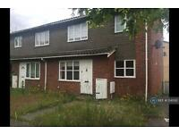 2 bedroom house in Ratcliffe Close, Uxbridge, UB8 (2 bed)