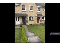 2 bedroom house in Beacon Close, Colne, BB8 (2 bed)