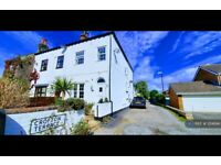 1 bedroom in Main Street, Leeds, LS17 (#1214694)