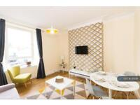 2 bedroom flat in Holland Street, Aberdeen, AB25 (2 bed)