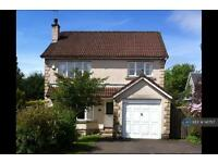 4 bedroom house in Mayfield Gardens, Kinross, KY13 (4 bed)