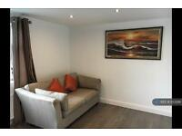 2 bedroom flat in Caroline Court, Reading, RG1 (2 bed)