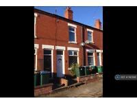 2 bedroom house in Shakleton Road, Coventry, CV5 (2 bed)