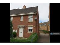 1 bedroom in Wright Way, Bristol, BS16