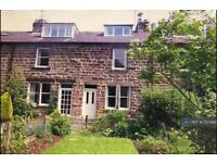 3 bedroom house in Flaxton Terrace, Pannal, Harrogate, HG3 (3 bed)