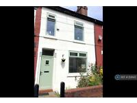 2 bedroom house in Grosvenor Street, Manchester, M25 (2 bed)