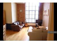 1 bedroom flat in Morley Mills, Nottingham, NG5 (1 bed)