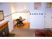 1 bedroom flat in Edina Place, Edinburgh, EH7 (1 bed)