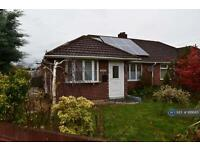 3 bedroom house in Robins Close, Fareham, PO14 (3 bed)