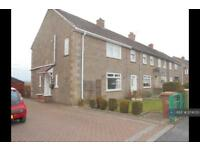 3 bedroom house in Townhead Drive, Motherwell, ML1 (3 bed)